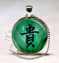 Japanese Honor Symbol Calligraphy Photo Glass D... - $10.99