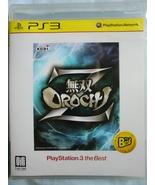 Musou Orochi Z, PS3 game (AS) ( best ) ( Jap + ... - $39.90