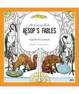 coloring book adults Aesops fables grown up pag... - $31.00