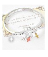 Matthew 4:19 Religeous Inspirational Engraved C... - $14.80
