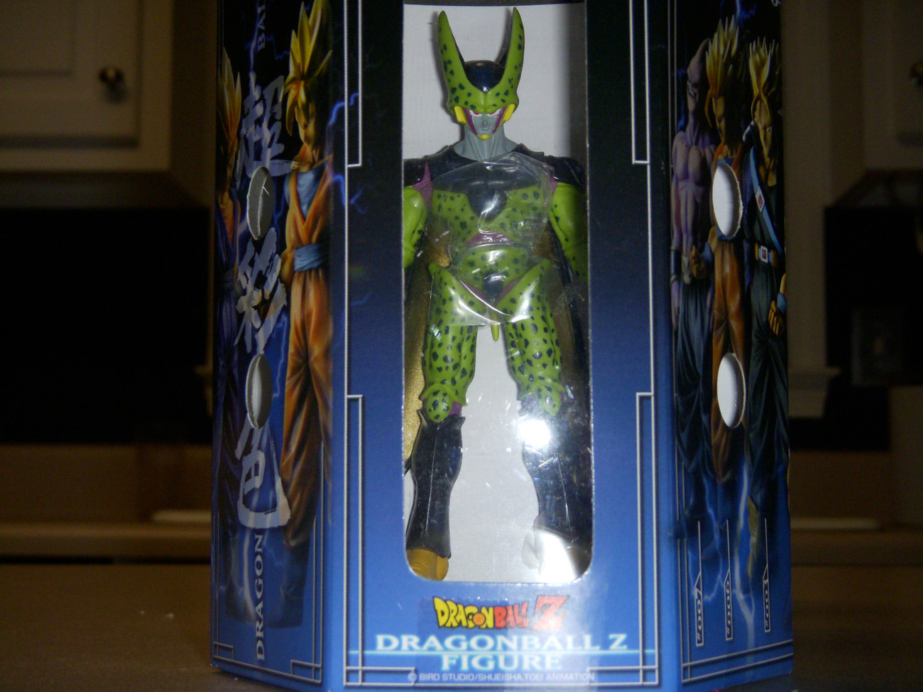cell perfect form dragonball z banpresto prize toy open to offers