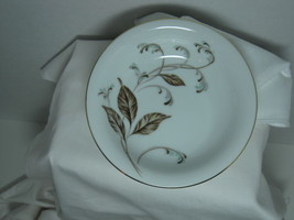 Noritake Selby 5401 Fruit berry dessert bowl LO... - $11.95