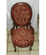 Rosewood Carved Parlor Chair / Sidechair  (SC223) - $499.00