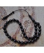 Kuka ( coco de mer ) - silver Islamic prayer be... - $41.80