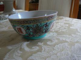 Vintage Unmarked Oriental Pattern & Writing On ... - $7.24
