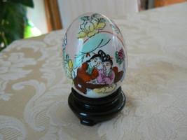 Vintage Famelle Rose Medallion Oriental Porcela... - $10.62