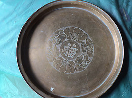 30's chinese brass tray - $25.00