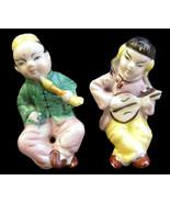 Shelf Sitters Japan Boy Girl Asian Musical Inst... - $35.00
