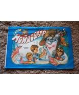 Moydodyr Vintage Set of Illustrations 1981 Sovi... - $45.00