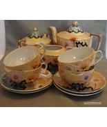 Japanese Lustreware Tea Set ca 1930's Incredibl... - $60.00