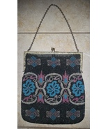 Antique Black Floral Microbeaded Purse Hand Bag - $199.99