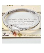 Footprints Religeous Inspirational Engraved Cha... - $12.00