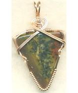 Tiffany Stone Agate Copper Wire Wrap Pendant 68 - $19.55