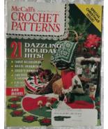 McCall's Crochet Patterns, December 1993, Volum... - $5.00