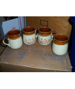 Cups/Mugs (4) with Wheat Design  Brown and Yell... - $6.99
