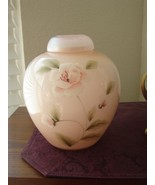 Fenton Sunset OverLay Ginger Jar Glass Messenge... - $54.95