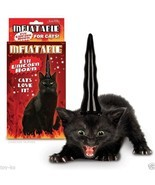 Inflatable Unicorn Horn for Black Cats! - $4.99