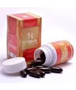 TATIOMAX REDUCED GLUTATHIONE   COLLAGEN 1,600MG... - $87.62