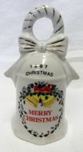 1987 Merry Christmas Holiday Wreath Holly Garla... - $29.67