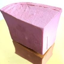 6.5oz. Lush Rock Star Limited Edition Soap - $25.59