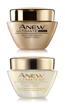 Avon Anew Ultimate Multi Performance Day Cream.... - $47.98