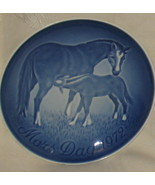 Vtg Copenhagen Mors Dag Mother's Day Plate Denm... - $16.97