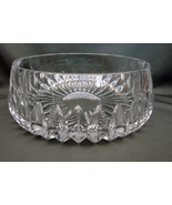 Gorham Fine Lead Cut Crystal ALTHEA Serving Bowl - $18.99