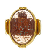 Chanel Gold Engraved Amber Ring (Size 6.25) - $395.00