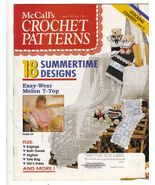 McCall's Crochet Patterns June 1993 Edgings Clo... - $4.99