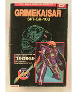 Grimekaisar SPT-GK-10U Backpack UV-10T Model Ki... - $7.00