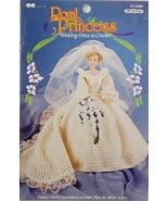Fibre Craft Royal Princess Crochet Wedding Dre... - $9.97