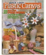 Quick and Easy Plastic Canvas Magazine No. 11 S... - $2.99