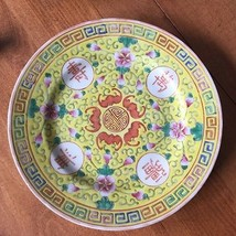 VINTAGE CHINESE PLATE  - $88.83