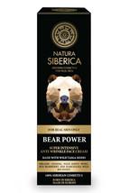 BEAR POWER SUPER INTENSIVE ANTI-WRINKLE FACE C... - $39.95