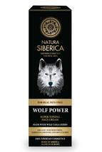 WOLF POWER SUPER TONING FACE CREAM For Men Natu... - $39.95