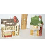 2 PC LOT PAINTED CERAMIC SMITHY & BAKER HOUSES ... - $26.95