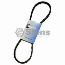 MTD snowblower drive belt 754-04050 / 954-04050 - $15.76
