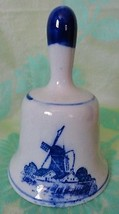 Vintage Miniature Bell WINDMILL Design 3 inches... - $7.25