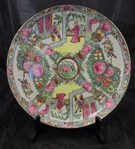 Vintage Oriental Porcelain Ware Rose Medallion ... - $33.24