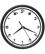 HEBREW NUMBERS Wall Clock jewish temple school ... - $16.81
