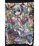 Loot Anime Crate Exclusive Hatsune Miku Vocaloi... - $21.88
