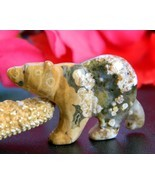 Bear Cub Brooch Pin Natural Stone Jasper Hand C... - $17.95