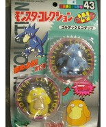 psyduck golduck pokemon 2 pack tomy monster collection japanese 2 figures  - $8.99