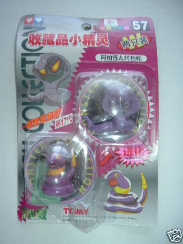 ekans arbok pokemon 2 pack tomy monster collection japanese 2 figures nib