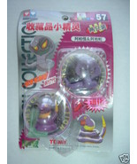 FREE SHIP ekans arbok pokemon 2 pack tomy monster collection japanese nib - $8.99