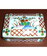 Antique French Porcelain Imari Box Hand Painted... - $135.00