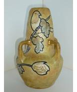 Austrian Amphora Vase c 1900  - $475.00