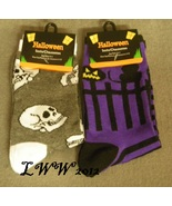 2 pairs Halloween Skull purple Striped Cat jack... - $5.99