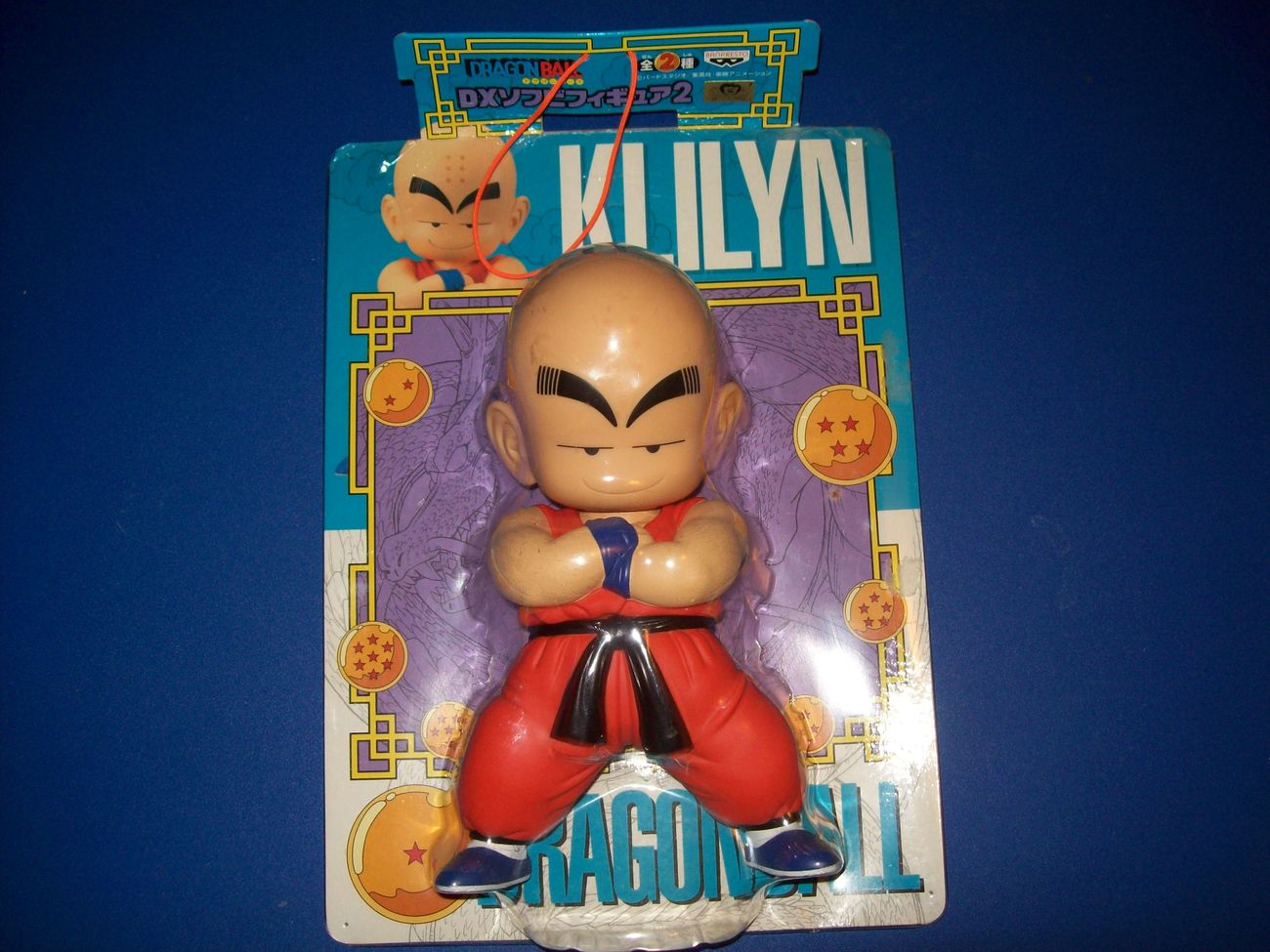 "klilyn krillin dragonball z pvc figure 8"" rare nip banpresto open to offers"