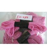 Yarn, Paragon, 100% Wool Crewel Needlepoint, Co... - $2.15